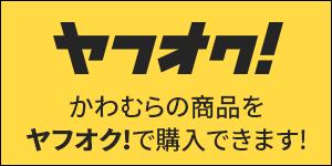 banner_hanbai_2