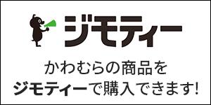 banner_hanbai_3